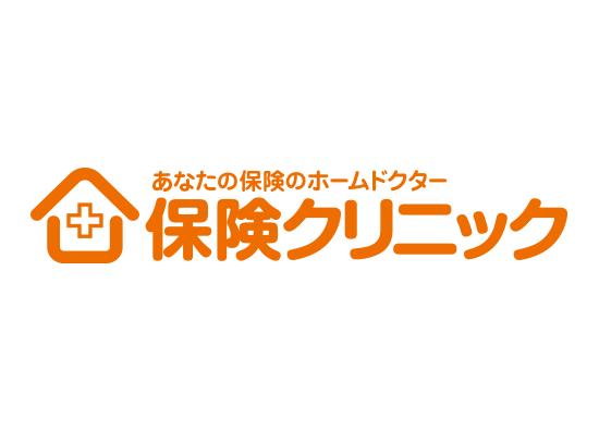 保険クリニックのロゴ