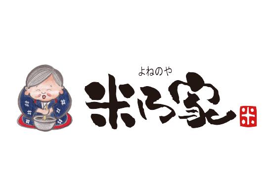 米乃家のロゴ