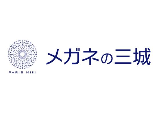 メガネの三城のロゴ
